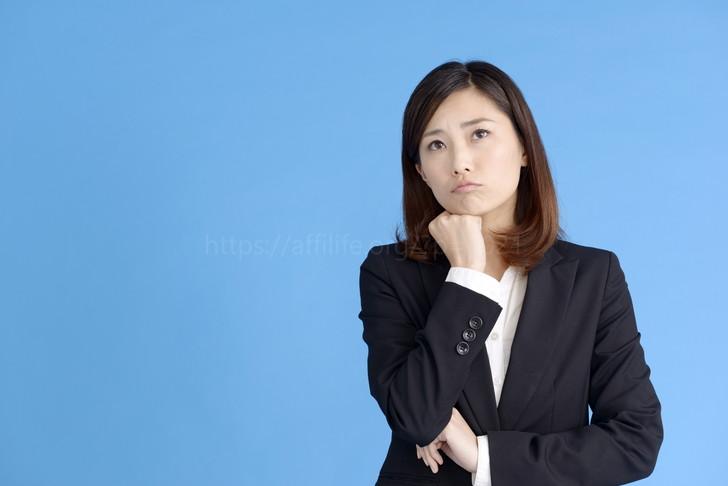 疑問を抱く女性