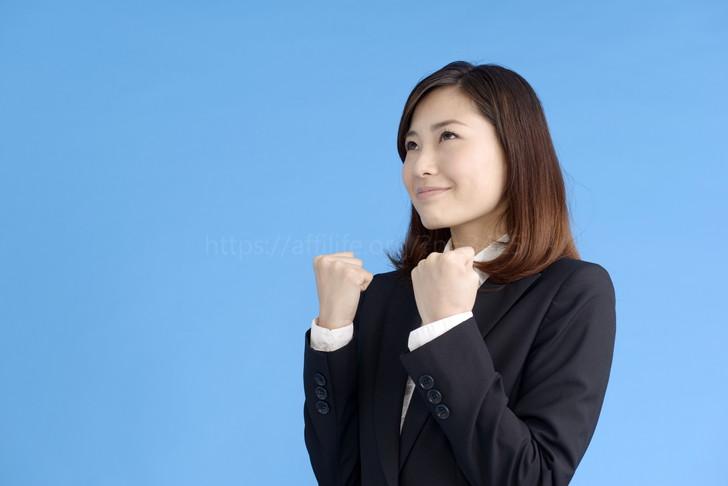 勇気を持つ女性
